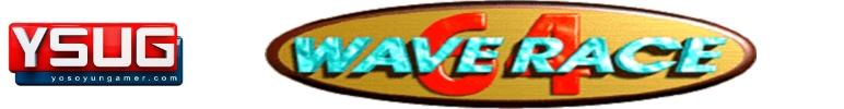 wave-race-64-banner